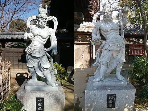 興禅寺仁王