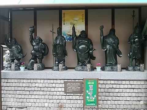 久光院七福神