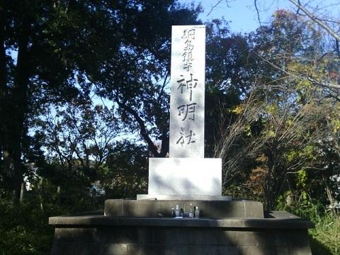 綱島神明社