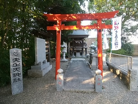 矢上天神社