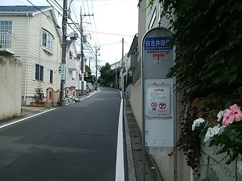 日吉井田坂