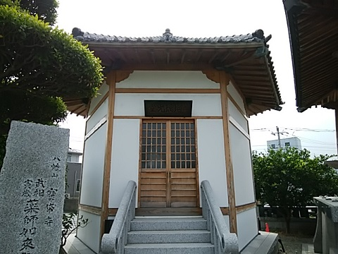 寶袋寺薬師瑠璃光堂