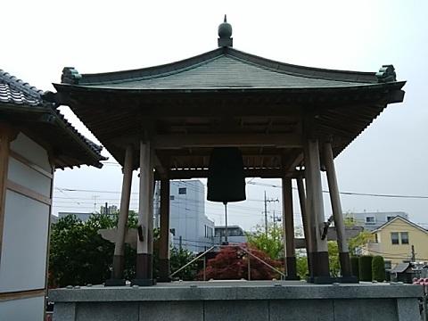 寶袋寺鐘楼