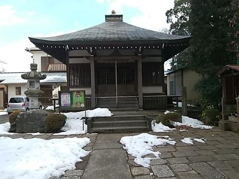 舊城寺薬師堂