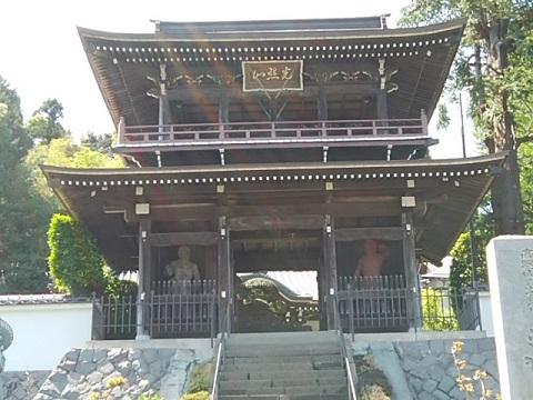 萬蔵寺山門