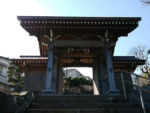 東観寺山門