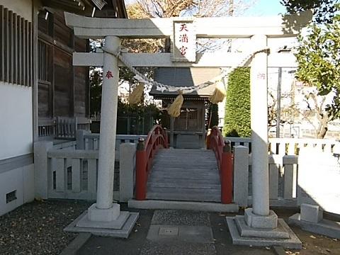 三保杉山神社天満宮
