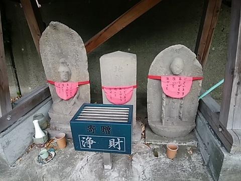 地神塔・地蔵