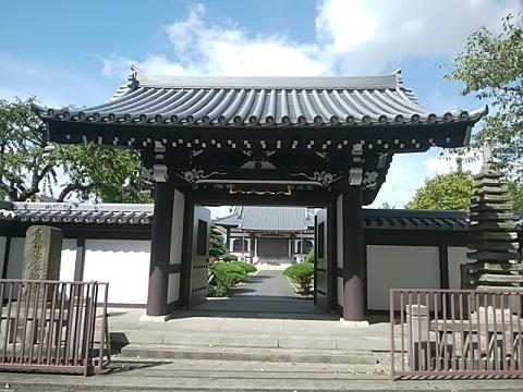 法田寺山門