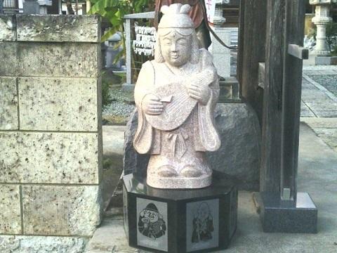 宝蔵寺弁財天