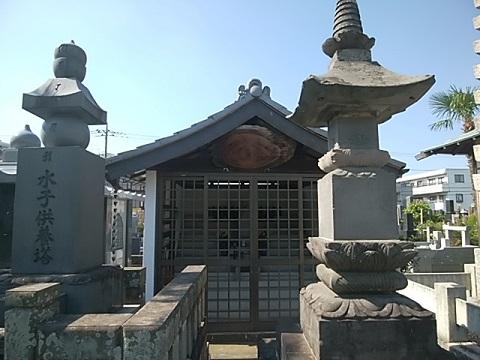宝蔵寺水子地蔵