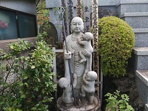 妙海寺水子地蔵
