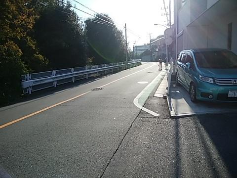 井田山の坂