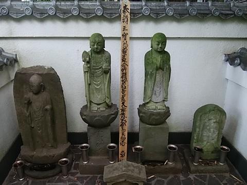 全龍寺庚申塔
