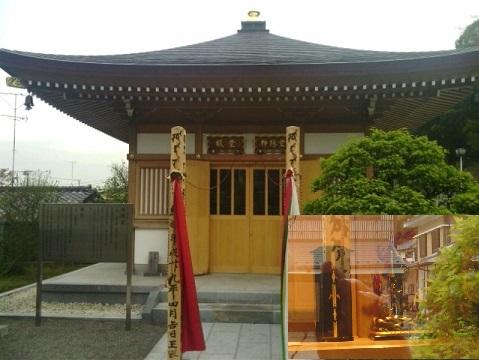 浄流寺神隠地蔵堂