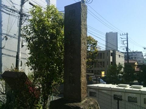 明治天皇御幸の碑