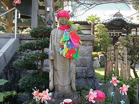 寿福寺水子地蔵