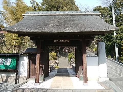 円福寺山門