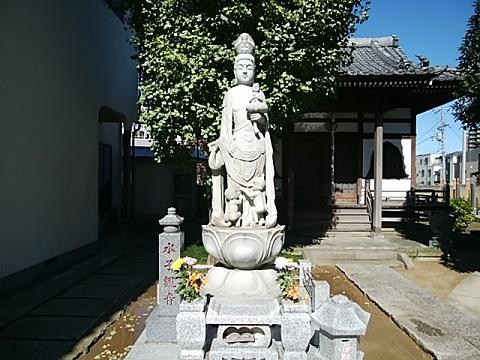 正福寺水子地蔵
