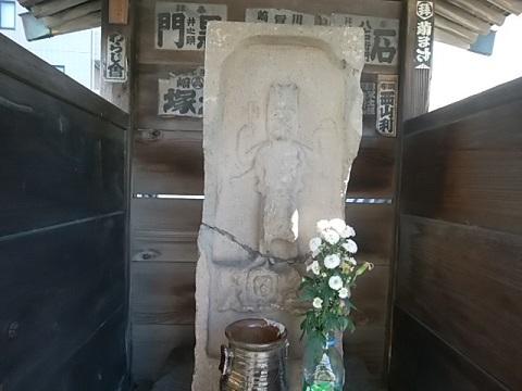 片町の庚申塔
