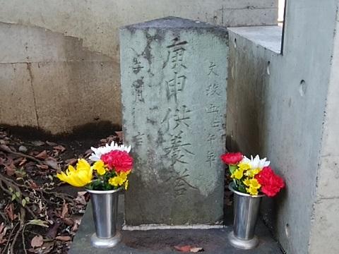 龍台寺庚申