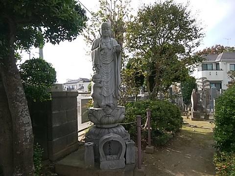 観音寺水子地蔵