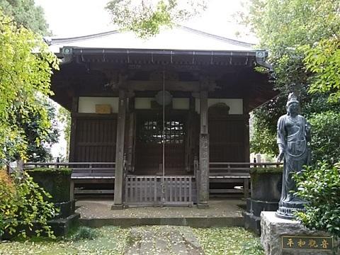 廣福寺大黒殿