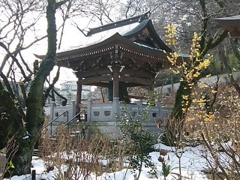 妙楽寺鐘楼