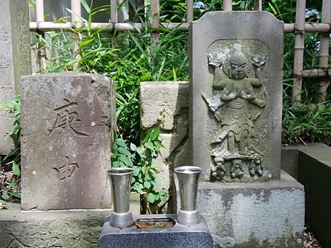 妙楽寺庚申塔