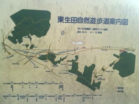 東生田自然遊歩道マップ