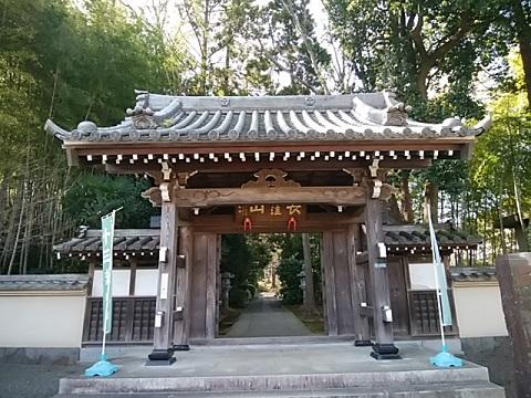 正覚寺山門
