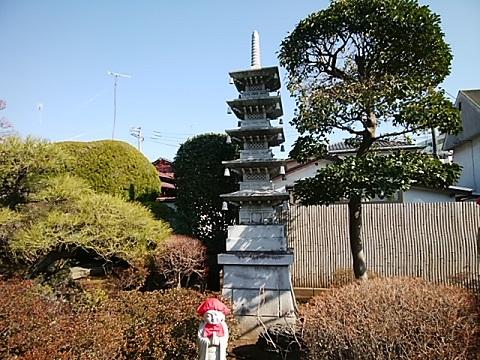 ミニ五重の塔