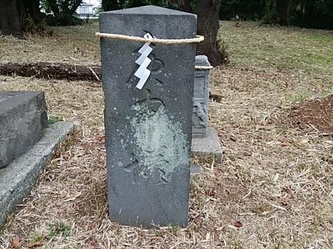 八幡神社庚申塔