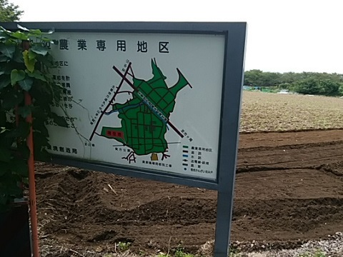 池辺農業専用地域