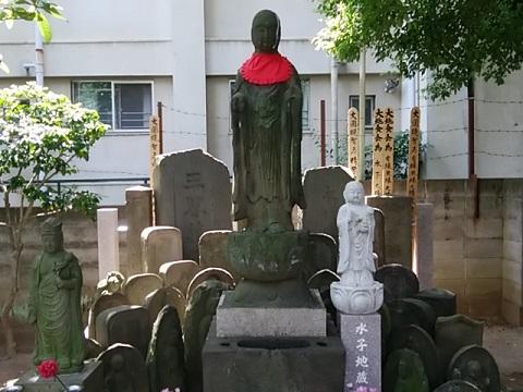 成願寺水子地蔵