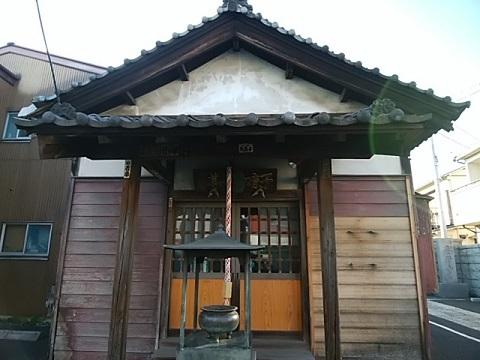 慶岸寺子育地蔵
