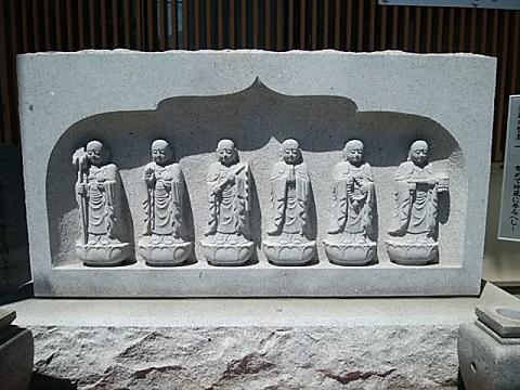 良忠寺六地蔵
