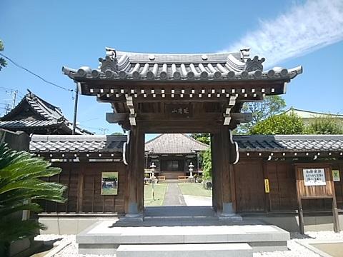 最願寺山門