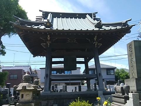 最願寺鐘楼