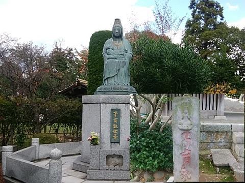 東福寺子育観音