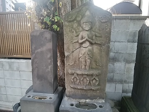 大聖寺庚申塔