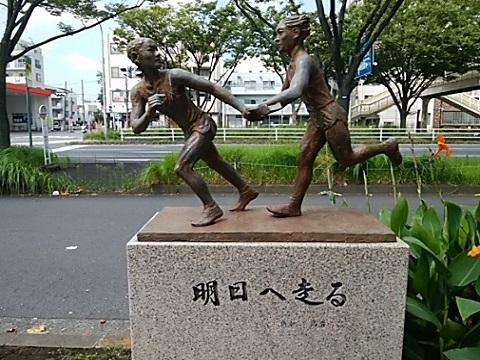 箱根駅伝記念像