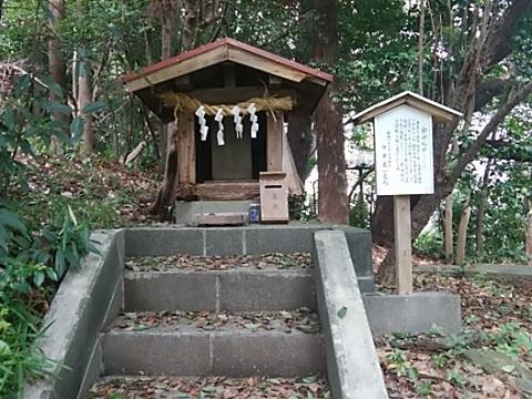 鉄神社稲荷社