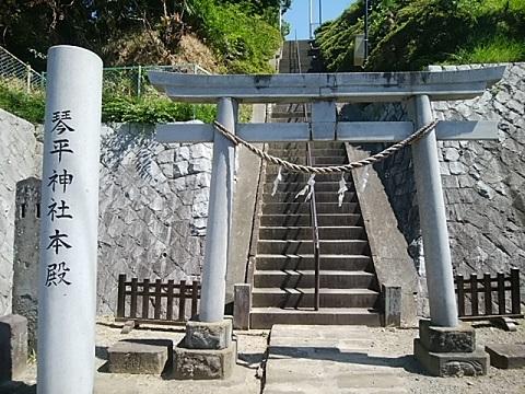 琴平神社鳥居