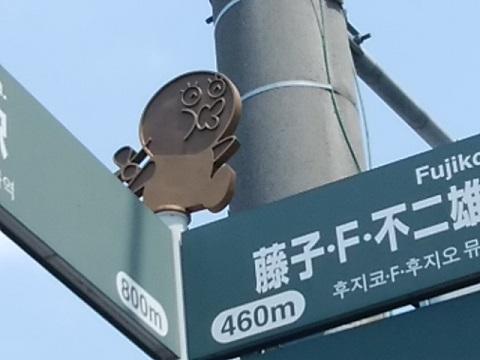 15.宿河原駅入口信号