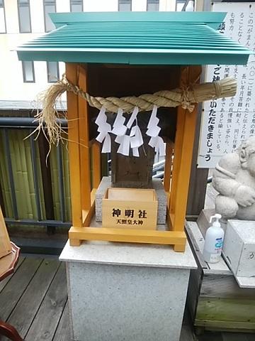 菊名神社神明社