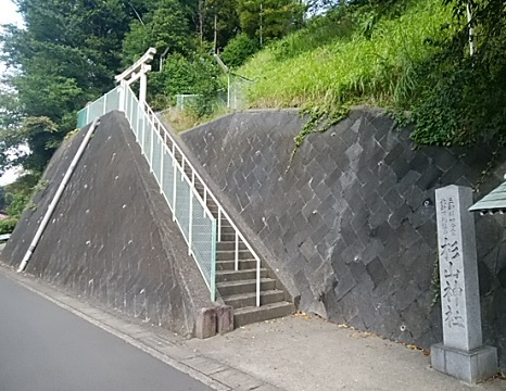 北新羽杉山神社鳥居