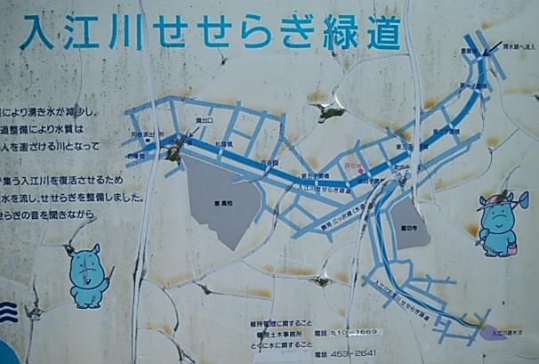 入江川せせらぎ緑道のマップ