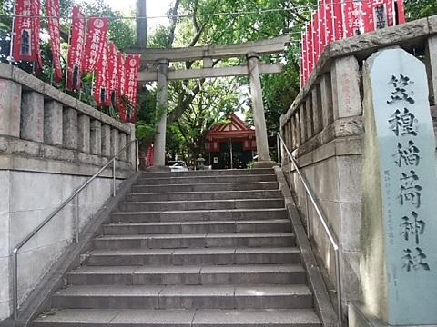 笠のぎ稲荷神社鳥居