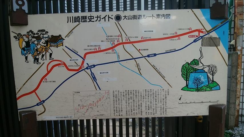 大山街道ルートマップ